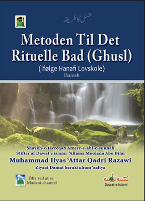 Download: Metoden Til Det Rituelle Bad – Hanafi pdf in Danish