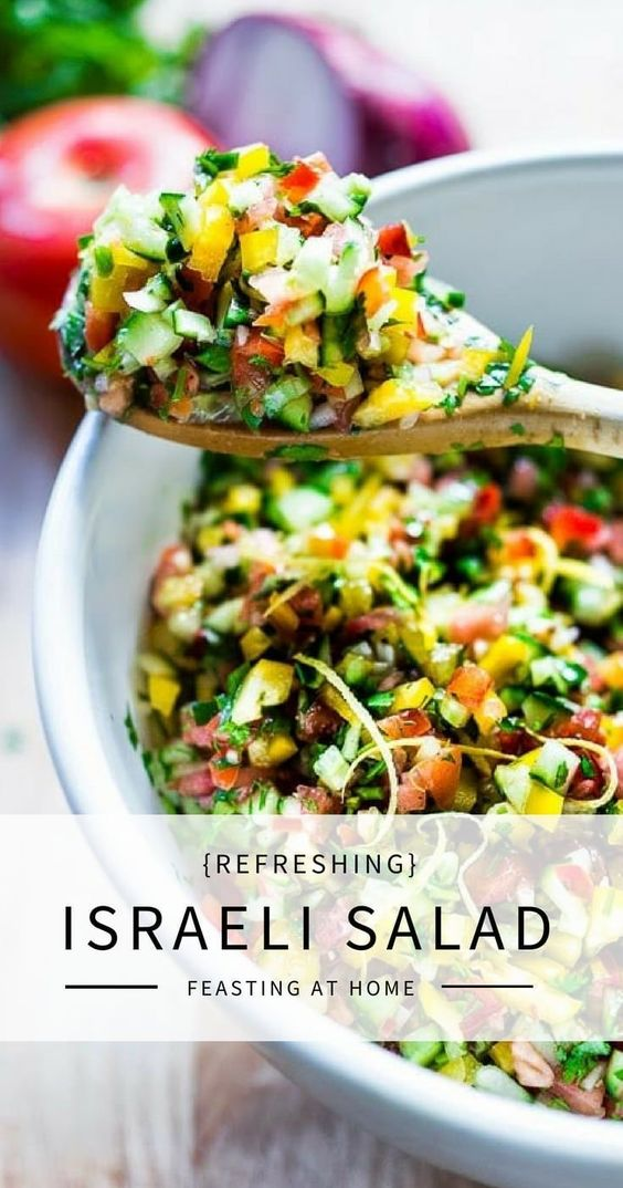Simple delicious israeli salad