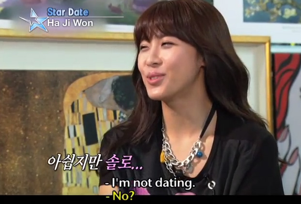 Ha Jiwon - Im not dating