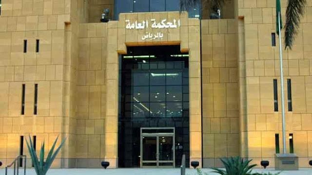 PUBLIC PROSECUTION ORDER ON HARMFUL USERS OF SOCIETY