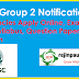 TNPSC Group 2 Notification 2018  #1199 Vacancies Apply Online, Exam Dates, Eligibility, Syllabus, Question Papers @ tnpsc.gov.in