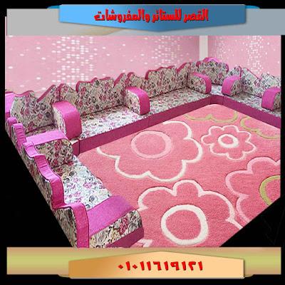 مجلس عربي قعدة عربي جلسة عربي حديثة سادة في مشجر