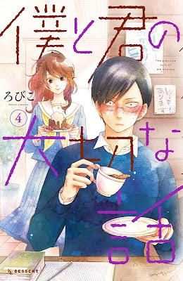 Boku to Kimi no Taisetsu na Hanashi lança PV