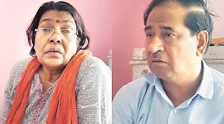 chargesheet-in-toppers-scam