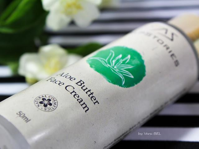 Uvlazhnyayuschiy krem dlya litsa Alpstories Aloe Butter Face Cream. Obzor, otzyiv.