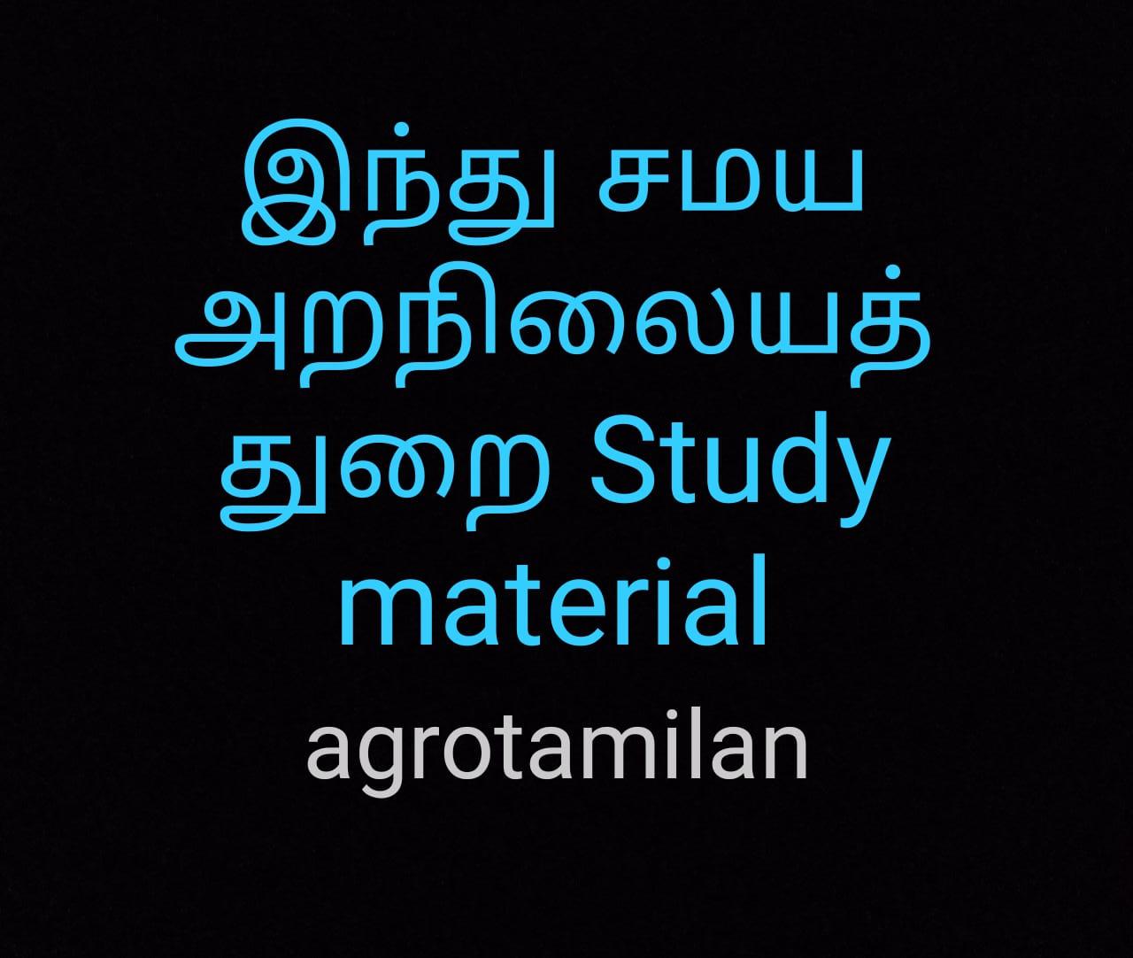 Tnpsc Economics Study Material In Tamil Pdf