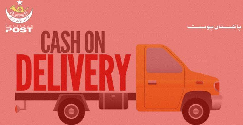 cash on delivery pakistan