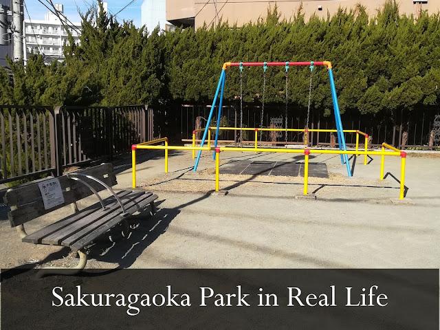 Sakuragaoka Park in Real Life