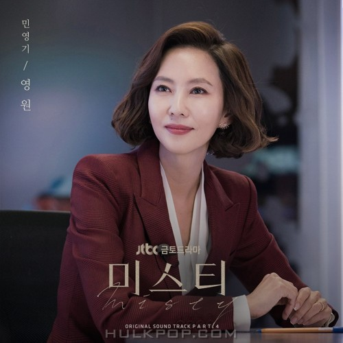 Young Ki Min – Misty OST Part.4