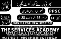 Government teacher jobs ~ Professional PK