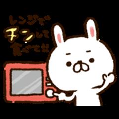 family & couples! Rabbit's daily Sticker