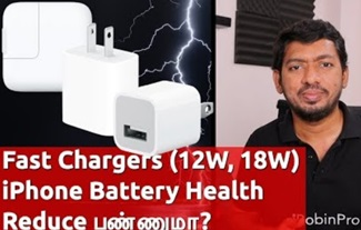 Fast Chargers (12W, 18W) iPhone Battery Health -ஐ Reduce பண்ணுமா?