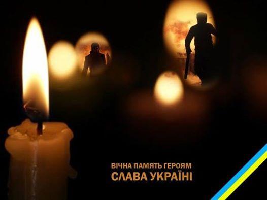 Загиблого на Донбасі воїна Віктора Сухіна поховають на Кіровоградщині 15 січня - Цензор.НЕТ 5822
