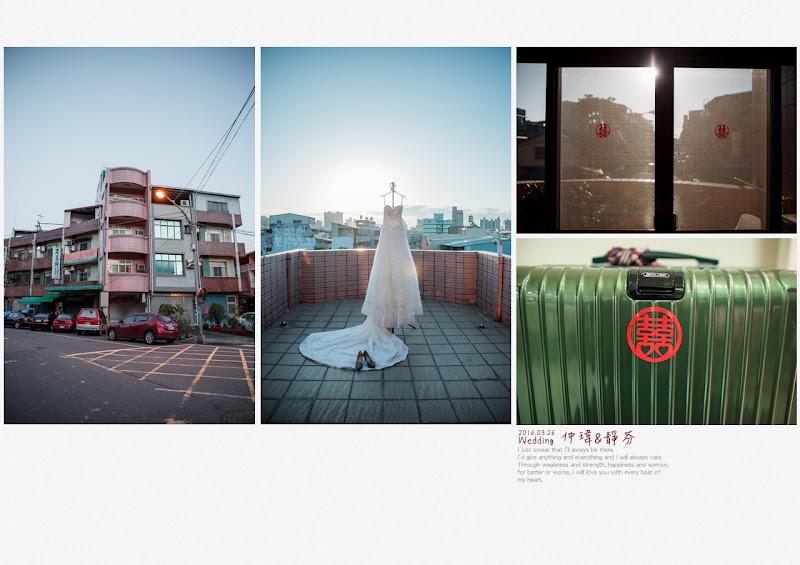 寒軒美饌會館,平凡幸福婚禮攝影,婚攝作品,婚禮記錄