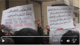 "Google translation of tweet: ""Exit demonstration in Jobar neighborhood of Damascus in solidarity with the people of the city of Aleppo # # Halb_tbad #StandwithAleppo"""