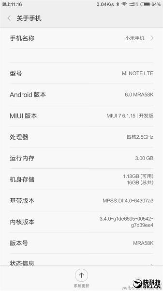 Xiaomi Mi4 Marshmallow