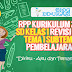 RPP Kurikulum 2013 SD Kelas 1 Revisi Tema 1 Subtema 1 Pembelajaran 2