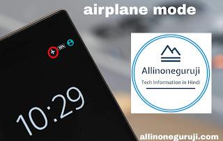 Airplane mode charging