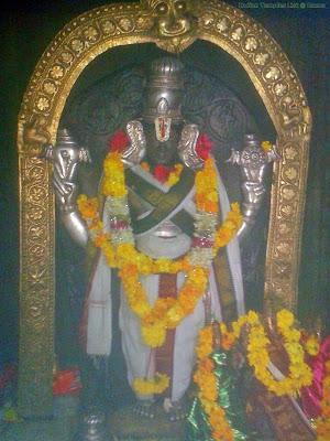 Sri Lakshmi Chenna Kesava Idol Yerragudipadu