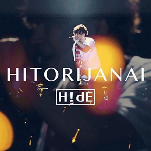H!dE – HITORIJANAI Lyrics 歌詞