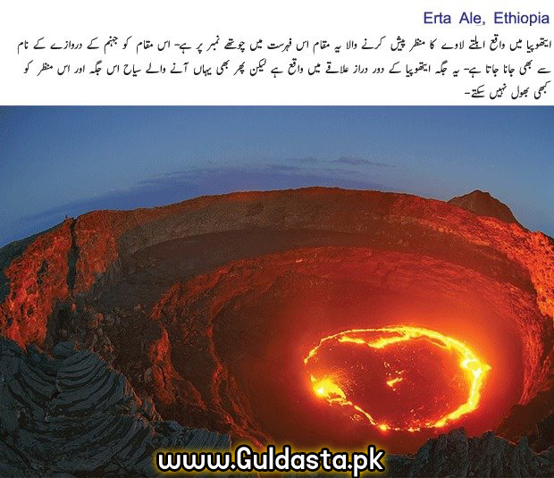 Best Places In The World To Live As A Muslim: Awesome And Impressive Places In The World With Urdu