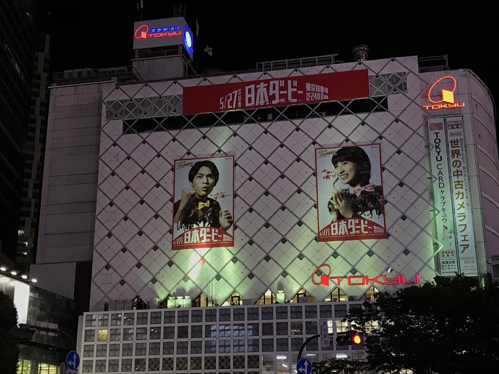 渋谷 広告
