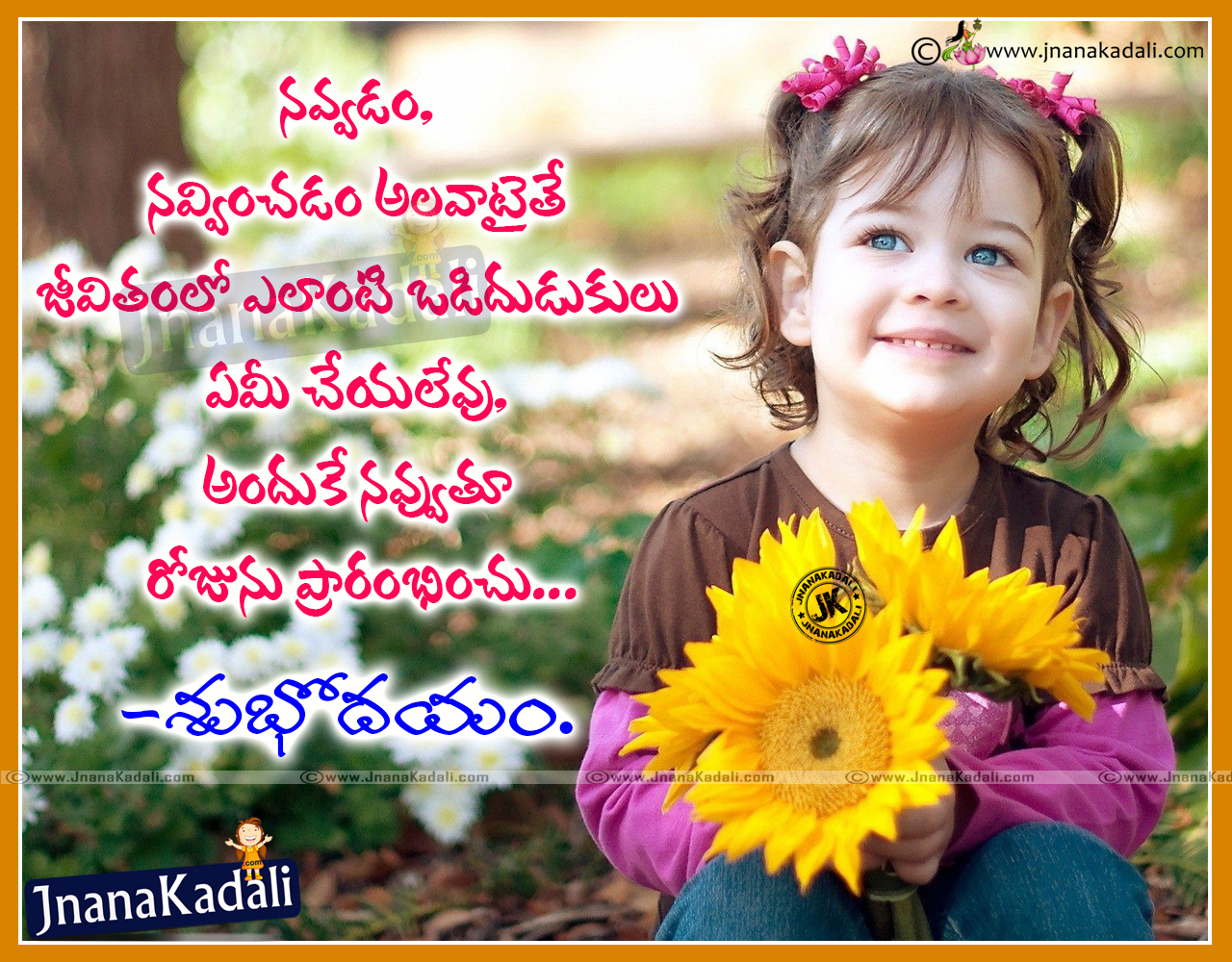 Cute Babies Good Morning Images In Telugu Braderva Doceinfo