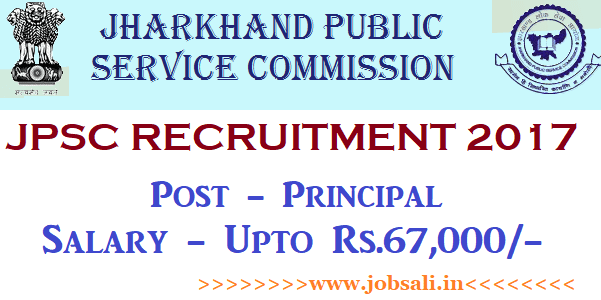 Jharkand PSC Notification 2017, jharkhand govt jobs, JPSC Syllabus