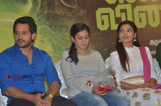 Bharath Chandini Tamilarasan Sanchita Shetty Ennodu Vilayadu Tamil Movie Press Meet Stills  0046.jpg
