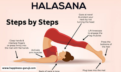 Halasana Steps and Benefits in Hindi | How to do Halasana