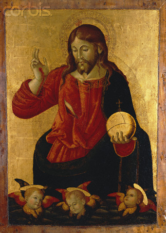 Holy Heteroclite 15th Century Painting Of Jesus With A