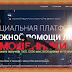 [Мошенники] founpomoshs.website Отзывы, лохотрон! Социальная платформа денежной помощи людям