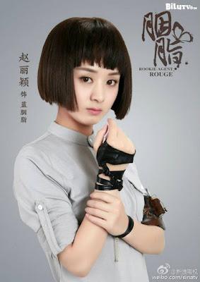 Yên Chi