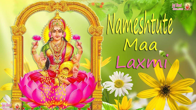 Maa Laxmi Images hd