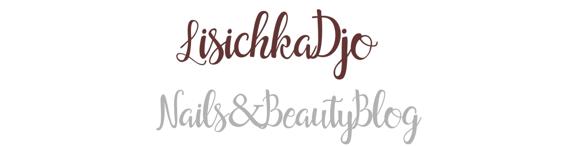 ©lisichkadjo nails & beauty blog