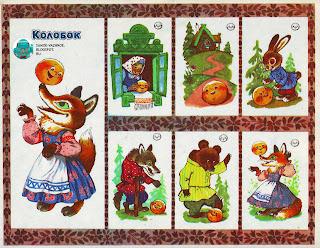 Társasjáték Tales of the USSR