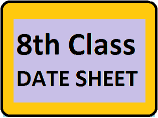 ptu exam date sheet 2017 pdf