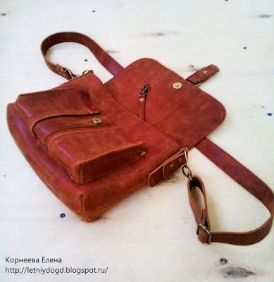 кожаная сумка-почтальон с объемным карманом