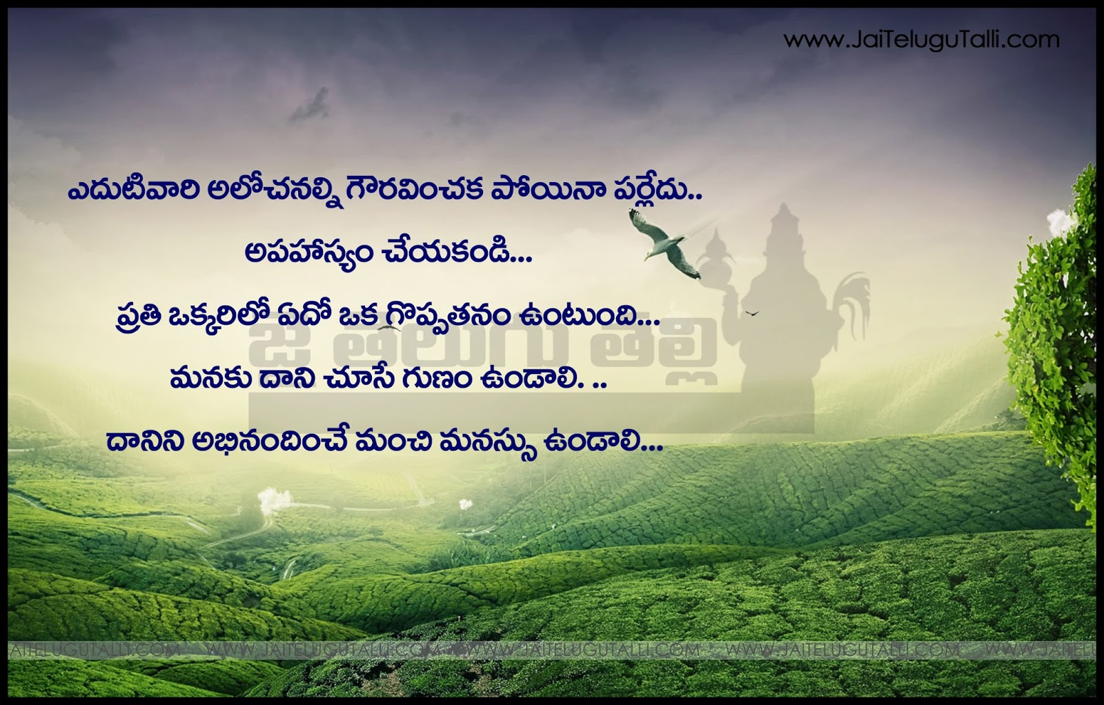 Best Life Motivational Quotes Telugu Quotes Best Feelings And Syaings Inspiration Quotes In