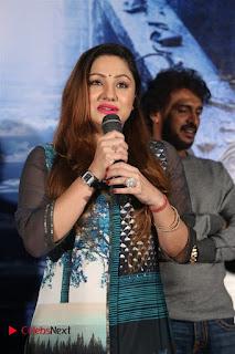 Upendra Priyanka Trivedi Chinnari Trailer Launch Pos  0027.jpg