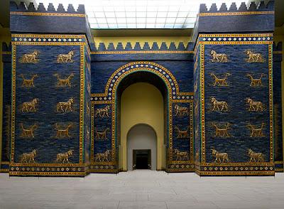 Puerta de Ishtar Comentario