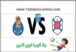 مشاهدة مباراة بورتو وبيلينينسيش بث مباشر بتاريخ 28-02-2016 الدوري البرتغالي