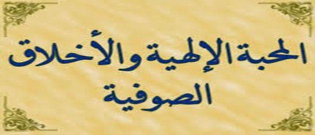 http://atariqua.blogspot.com/