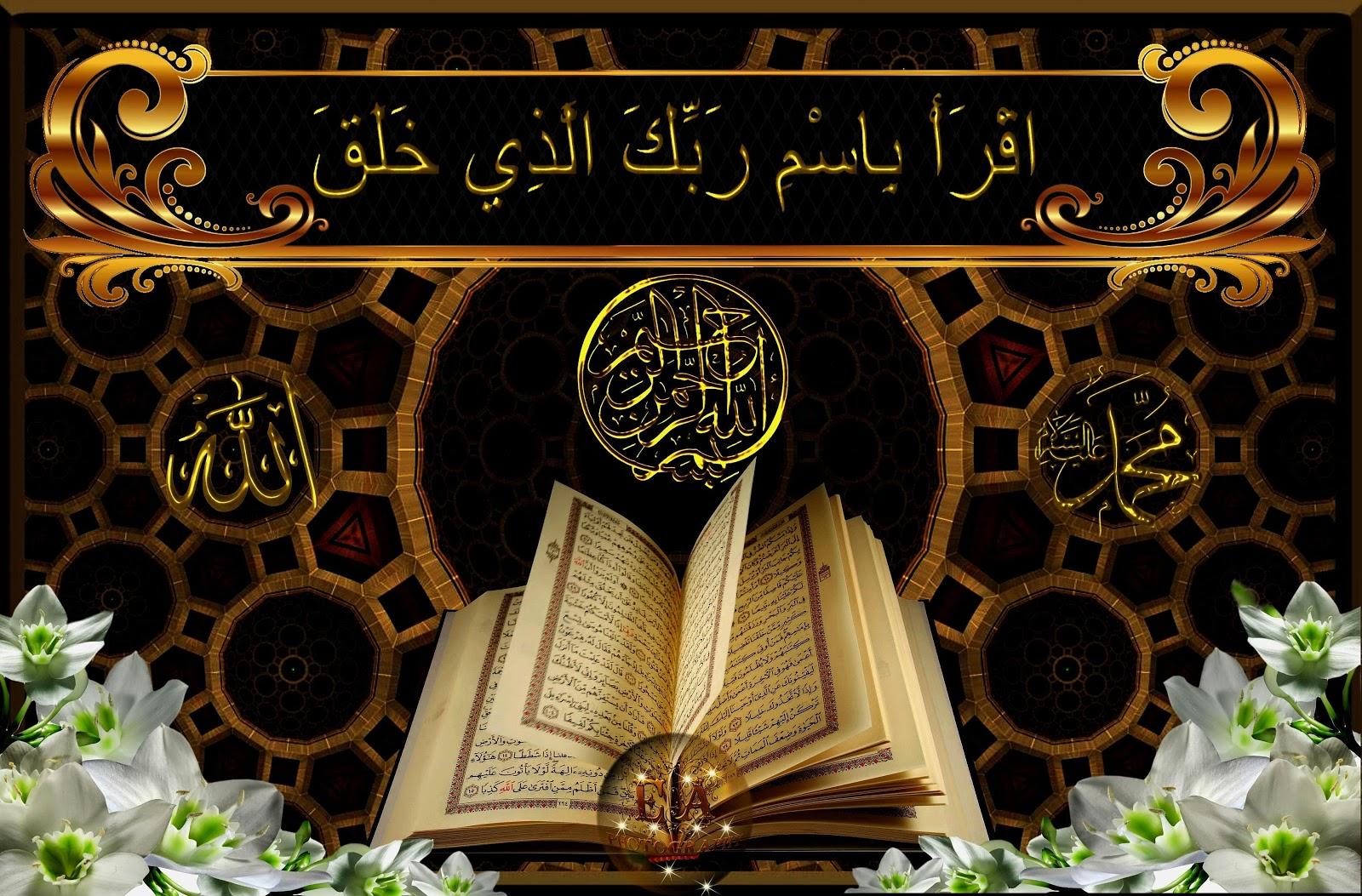 Kumpulan Surat Dan Hadist Pernikahan Hadits Islam