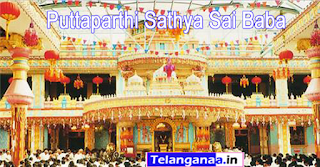 Puttaparthi Sathya Sai Baba