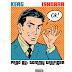 New Music: Keag - OK! feat. IshDarr (prod. by Tommy Trillfiger) @ImKeag