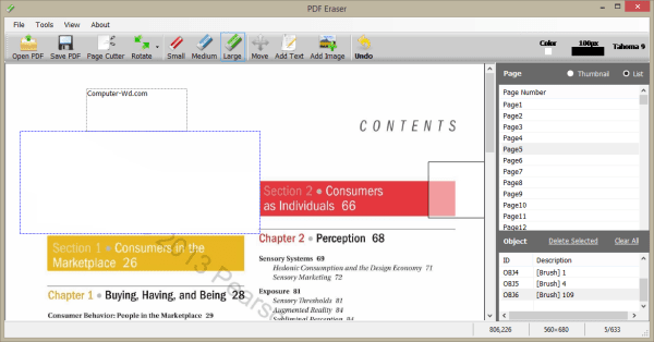 برنامج Pdf Eraser لازالة الصور والنصوص والعناصر من ملفات الـ