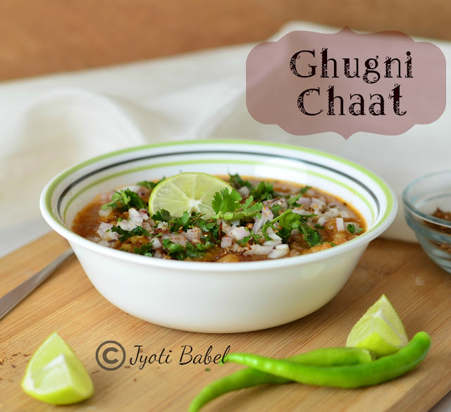Ghugni Chaat | How to Make Kolkata Style Ghugni Chaat at home | www.jyotibabel.com