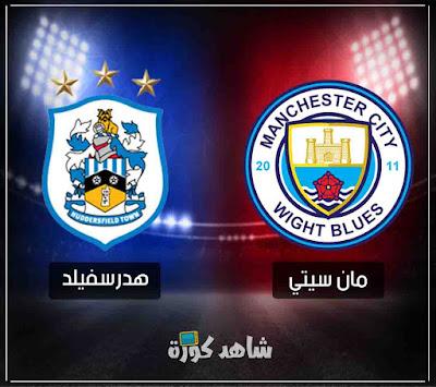 man-city-vs-huddersfield