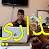 تجربتي مع أفضل و أسوء موقع لاختصار الروابط  short link